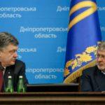 Коломойский обвинил Порошенко в провокации в Керченском проливе