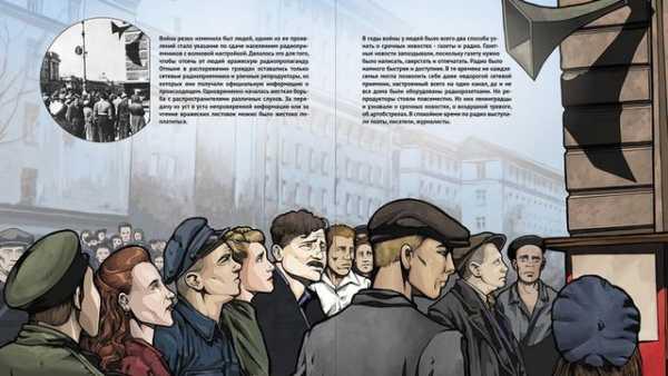«5-ый Рим» против беспамятства: «Блокада Ленинграда. Книжка для деток»