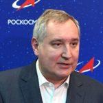 Рогозин объявил овступлении Рф вгаллактическую гонку