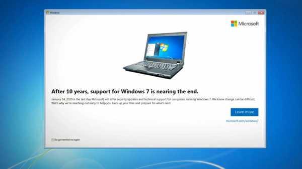 Юзерам Windows 7 напомнят о дате, когда ОС станет опасна