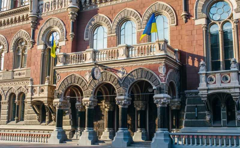 Нацбанк именовал причину замедления роста экономики на Украине