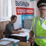 В Москве предложили дать право голоса жителям с временной регистрацией