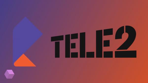 «Ростелеком» покупает 100% оператора Tele2