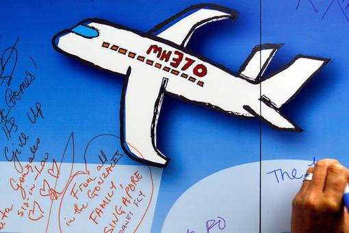 Катастрофа рейса MH370: какуследить засамолетами