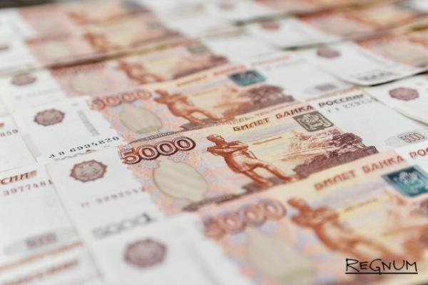 Депутат-единоросс из Госдумы РФ распродаёт имущество на 1 млрд рублей?