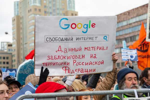 Закон о суверенном Рунете может вступить в силу 1 ноября 2019 года