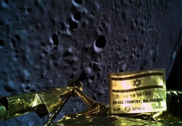 Израильский частный луноход Beresheet разбился при попытке сесть на Луну