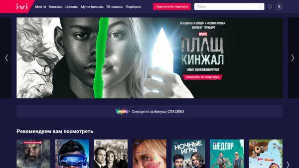 СМИ: МТС готовится купить крупнейший онлайн-кинотеатр