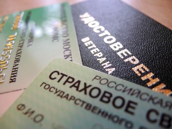 """""""Не нервничайте"""": в Минтруде разъяснили порядок замены СНИЛС"""
