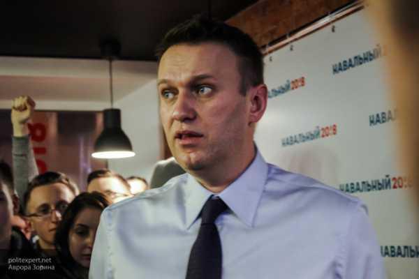 Число пострадавших от угроз приспешников Навального растёт