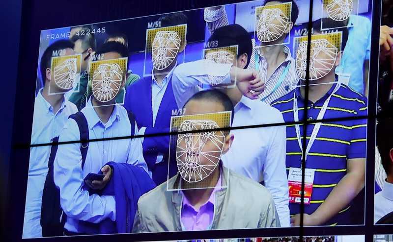 РФПИ инвестирует в компанию по распознаванию лиц VisionLabs