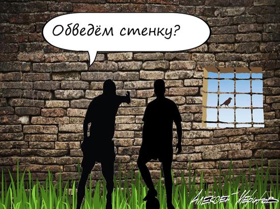 Второй день суда над Мамаевым и Кокориным поразил интимными признаниями