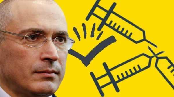 Ходорковский и хитрый план — как отмыть «Открытую Россию»