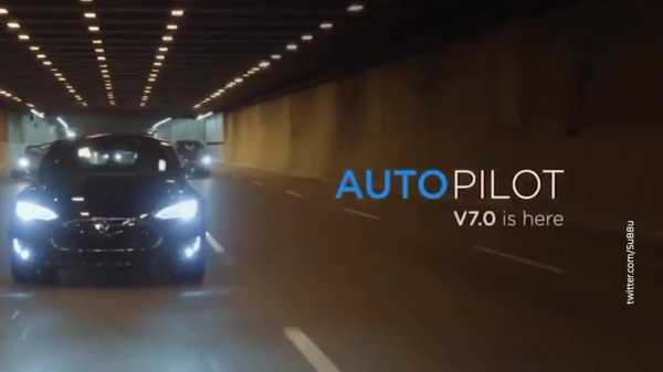 Вести.net: автопилот Tesla обманом заставили выехать на встречную