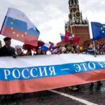 России предложили «лечь» под Евросоюз ради своего будущего
