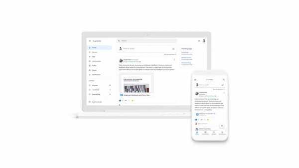 Часть Google+ выживет в виде сервиса Currents