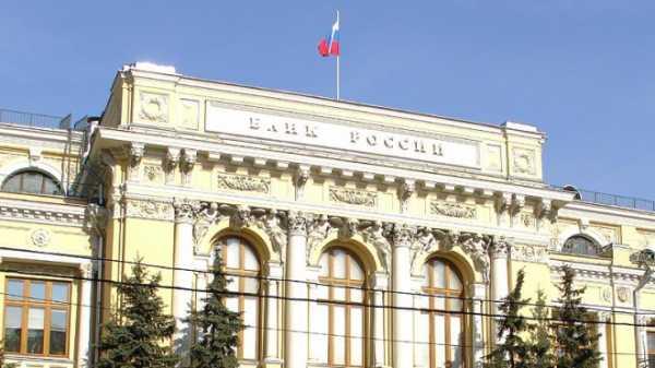 ЦБ РФ благодарен санкциям за оздоровление российской экономики