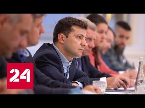 Зеленского приперли к стенке: новая волна обсуждений Минских соглашений. 60 минут от 30.05.19