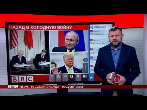 ТВ-новости | Путин внес ракеты в Госдуму | 30 мая