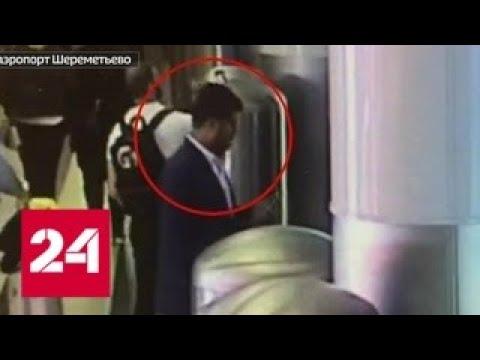 Интересные подробности дела московских следователей-взяточников - Россия 24