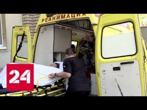 Достаточно одного вдоха: в Саратовской области вспышка геморрагической лихорадки - Россия 24