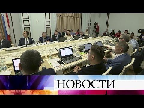 Состоялось заседание Координационного совета по предоставлению президентских грантов.