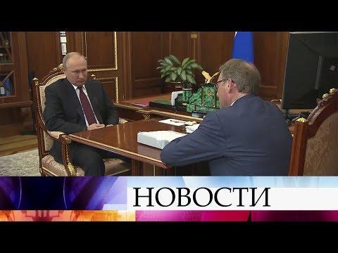 Владимир Путин обсудил соблюдение прав предпринимателей с Борисом Титовым.