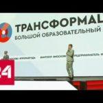 В столице стартовала неделя предпринимательства - Россия 24