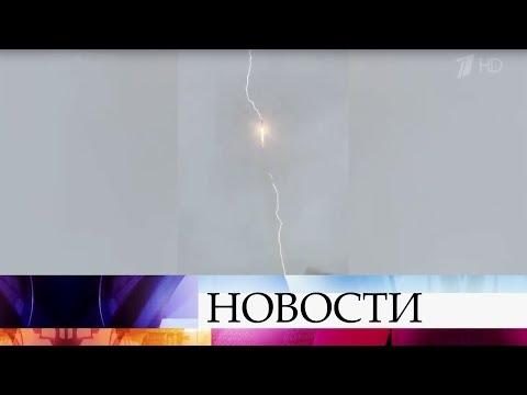 """После старта с космодрома в ракету """"Союз"""" попала молния."""