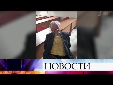 В Ставрополе на редакцию газеты коммунистов напал мужчина с ножом.