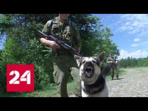 Российские погранвойска помогают своим коллегам в Абхазии - Россия 24