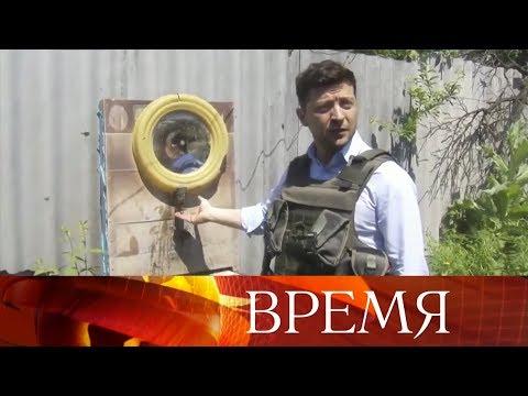 Жители Донбасса призывают Киев положить конец кровопролитию.