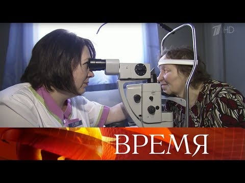 В России вступили в силу новые правила обязательного медицинского страхования.