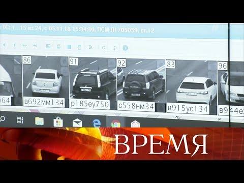 Частные камеры контроля скорости на дорогах попали в поле зрения прокуратуры.