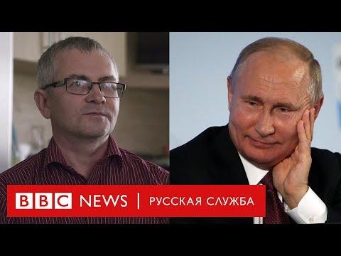 «К либеральным взглядам я пришел после Крыма». Вторая жертва закона об оскорблении власти