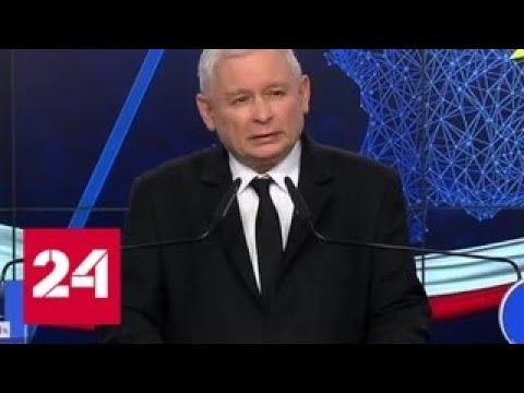 Экс-депутат сейма: Качиньский должен ответить за оскорбления в адрес России - Россия 24