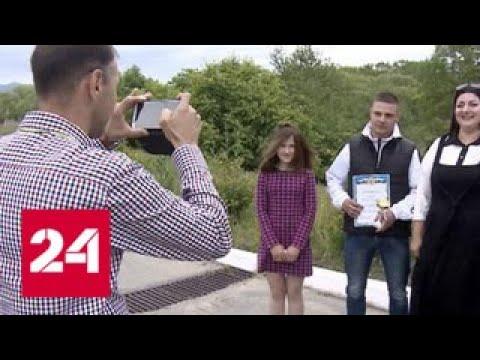Молодого человека, спасшего двух детей из горящей квартиры, собираются наградить - Россия 24