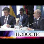 В Казахстане стартует саммит лидеров Евразийского экономического союза.