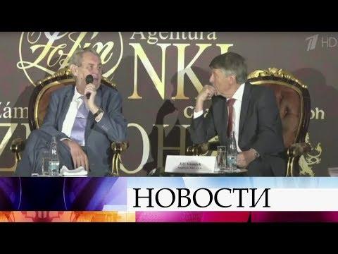 """Милош Земан прокомментировал строительство газопровода """"Северный поток-2""""."""