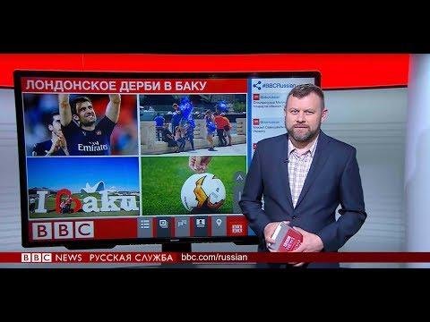 ТВ-новости | возвращение Саакашвили на Украину | финал Лиги Европы в Баку