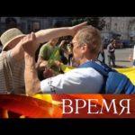 Президент Украины вновь пытается очистить правительство и Верховную раду от людей Петра Порошенко.