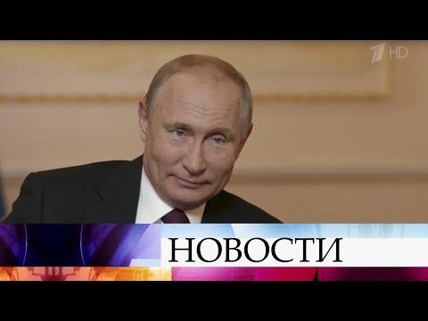 """В интервью ТРК """"Мир"""" Владимир Путин сделал заявления о торговой войне между Китаем и США."""
