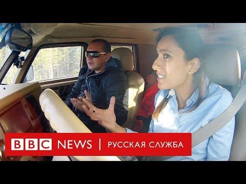 Британцы на русских дорогах. Часть 2 | Документальный фильм Би-би-си
