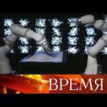 Владимир Путин поручил подготовить проект национальной стратегии развития искусственного интеллекта.