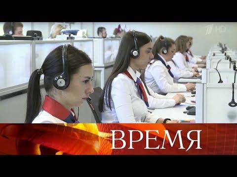 """До начала """"Прямой линии"""" с Владимиром Путиным остается ровно неделя."""