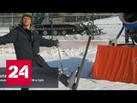Убийце чемпиона России по сноуборду Дмитрия Кольцова грозит смерть или пожизненное заключение - Ро…