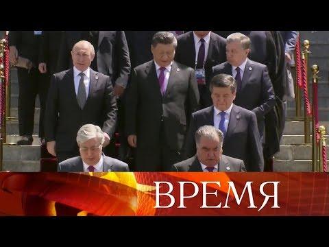 По итогам саммита ШОС подписано 22 совместных документа, в том числе Бишкекская декларация.