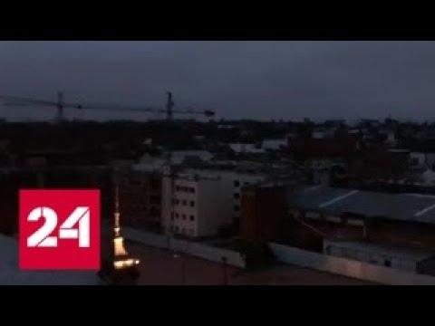 В Аргентине наполовину восстановили подачу электричества - Россия 24