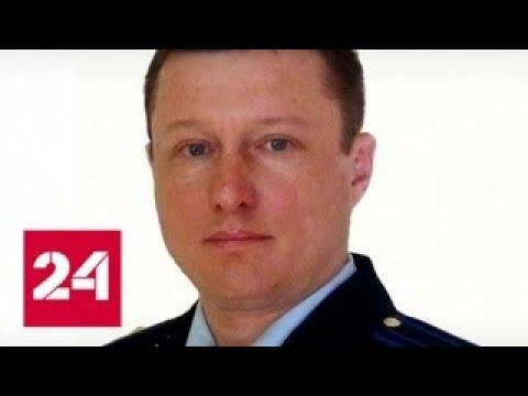 Челябинского полицейского подозревают в домогательствах к подчиненным - Россия 24