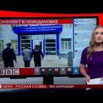 ТВ-новости   Что произошло в Чемодановке?   17 июня